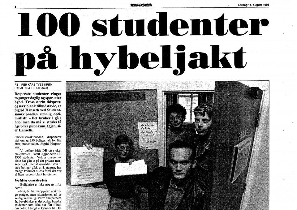 Rb14 08 1993
